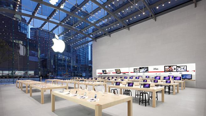 Ejemplo de merchandising: AppleStore